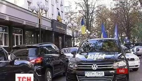 Под Генпрокуратурой Украины собрались представители Автомайдана