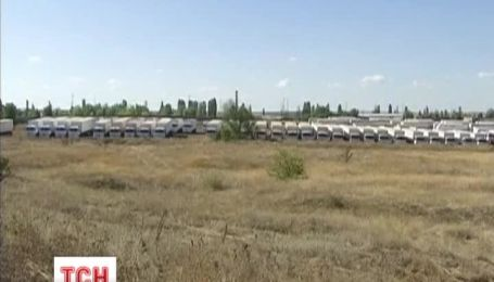 Россия снаряжает в Украину очередной гуманитарный конвой