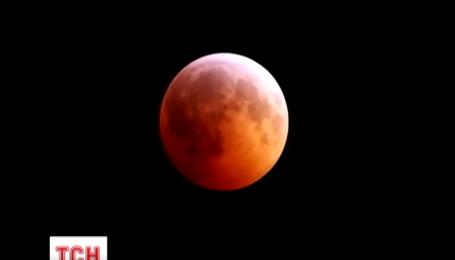 Второй раз за год произошло полное лунное затмение