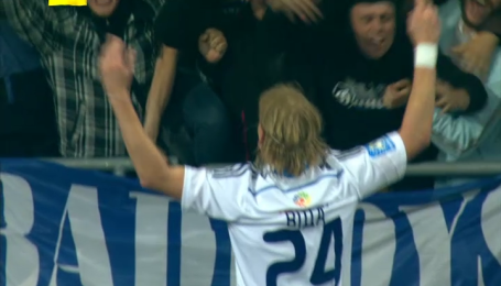 Динамо - Шахтер - 1:0. Видео гола Виды