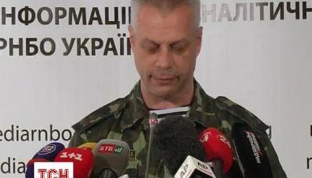 За добу українські військові втратили 12 бійців