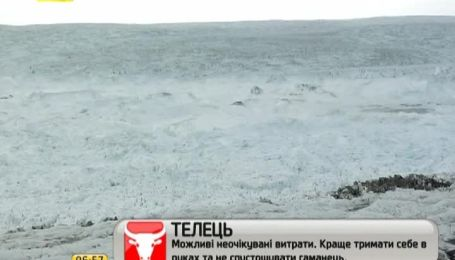 Видео схождения 5-километрового ледника продолжает покорять Интернет