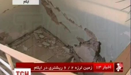 Руйнівний землетрус сколихнув Іран