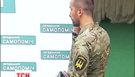 """Комбат """"Донбасса"""" Семен Семенченко будет в первой тройке списка «Объединение Самопомощь»"""