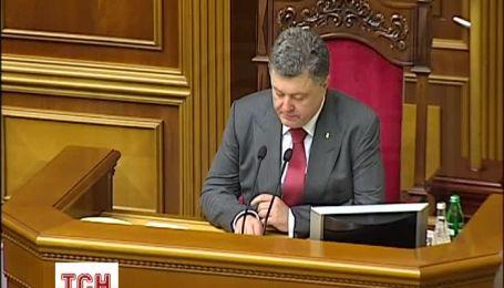 От принятия изменений в Конституцию зависит мир в государстве - Порошенко