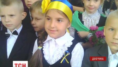 1 вересня у Словянську проходить у відремонтованих школах
