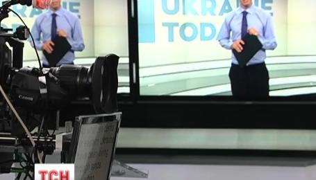 1 +1 media запускает международный новостной канал Ukraine Today