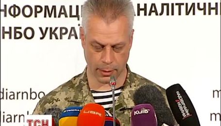 СНБО: Украинские военные готовы ответить России в случае вторжения