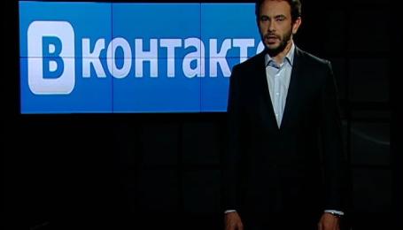 «ВКонтакте» становится информационным оружием России