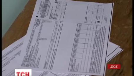Штраф за несвоевременную оплату жилкомуслуг планирует ввести правительство