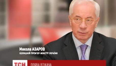 Колишній прем'єр України Азаров «засвітився» в російській Держдумі