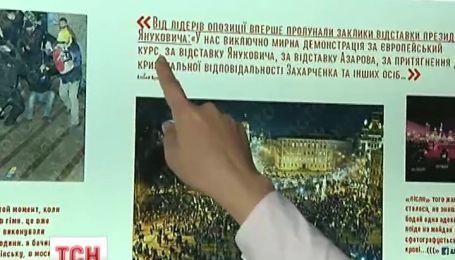 ТСН на форуме издателей во Львове презентует свою книгу