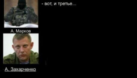Руководители террористов договорились о фабрикации в России дел против украинских пленных