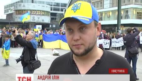 Украинцы в Германии ежедневно будут приходить с пикетами под посольство России в Берлине