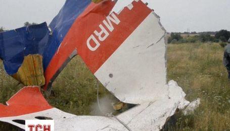 На месте падения Boeing 777 разыскивают тела погибших