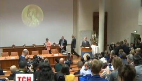 Сегодня в Стокгольме присудят Нобелевскую премию по химии