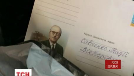 Представника вітчизняного посольства Геннадія Брескаленко поки що не пускають до Надії Савченко
