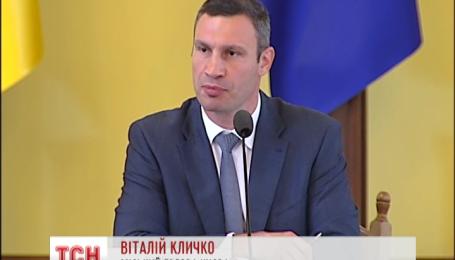 Кличко обещает Киеву горячую воду с первого сентября