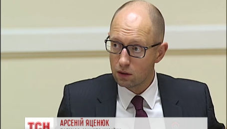 Яценюк обіцяє уникнути форс-мажору в енергетиці