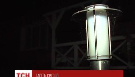 Київенерго ввело графіки аварійних відключень електрики
