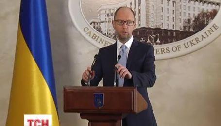 Арсеній Яценюк знову взявся керувати урядом