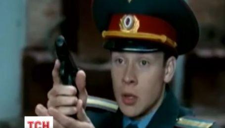 Госкино Украины отменило государственную регистрацию для девяти российских фильмов и телесериалов