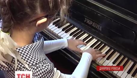 Українська дівчинка з синдромом Дауна готується до міжнародного музичного конкурсу