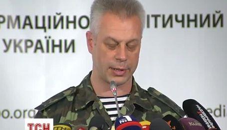 На Донбассе террористы хотят использовать детей в качестве живого щита