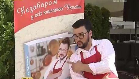 Сеничкин дописывал свою кулинарную книгу прямо на форуме издателей