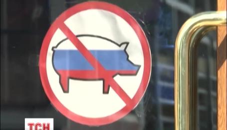 У Чернівцях міська влада рекомендувала маркувати російські товари