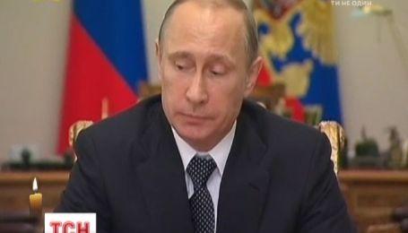 Путін поклав відповідальність за збитий Боїнг на Україну