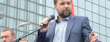 """Пушилін """"офіційно"""" очолив терористичну """"ДНР"""""""