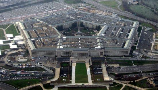 Хакери зламали базу даних Пентагону
