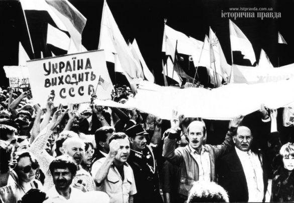 Мітинг під ВР_24 серпня 1991