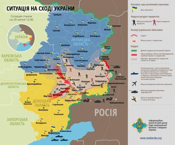 Мапа АТО 2907