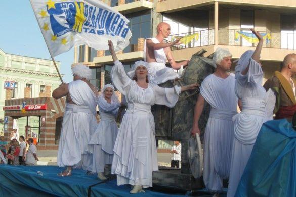 театральний фестиваль у Херсоні