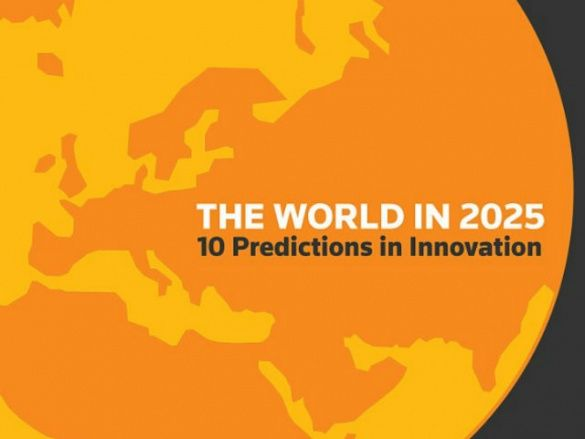 Мир в 2025