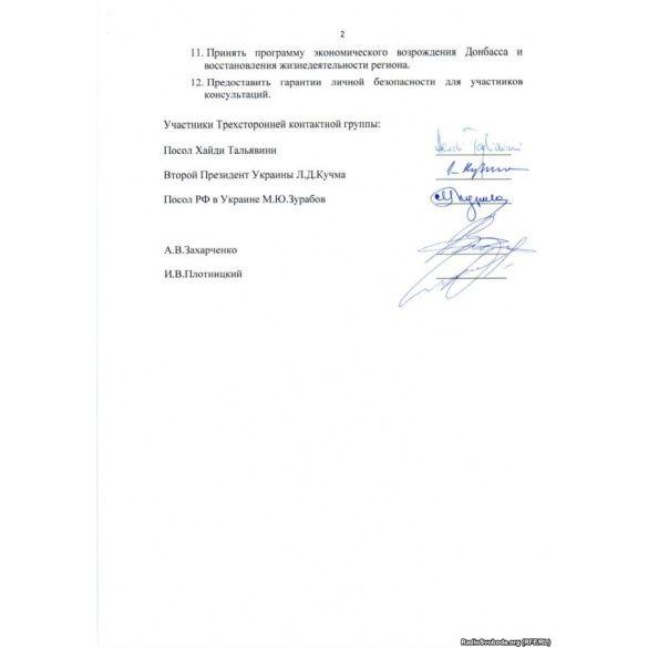 Протокол_Мінськ_2