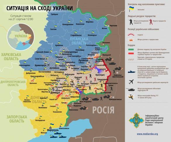 Мапа АТО 2108
