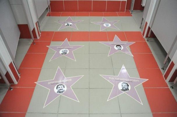 Геи туалет вокзал