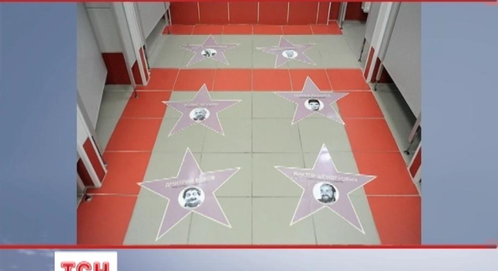 Туалет вокзала видео фото группового
