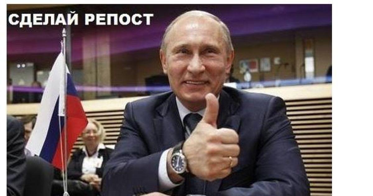 Отец радикального депутата одобрительно оценивает антиукраинские материалы в соцсети @ Фото из соцсетей