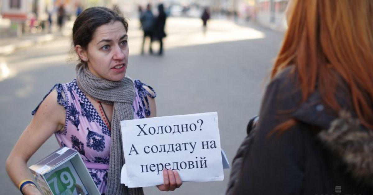 Активісти у літньому одязі закликала жертвувати гроші @ УНІАН