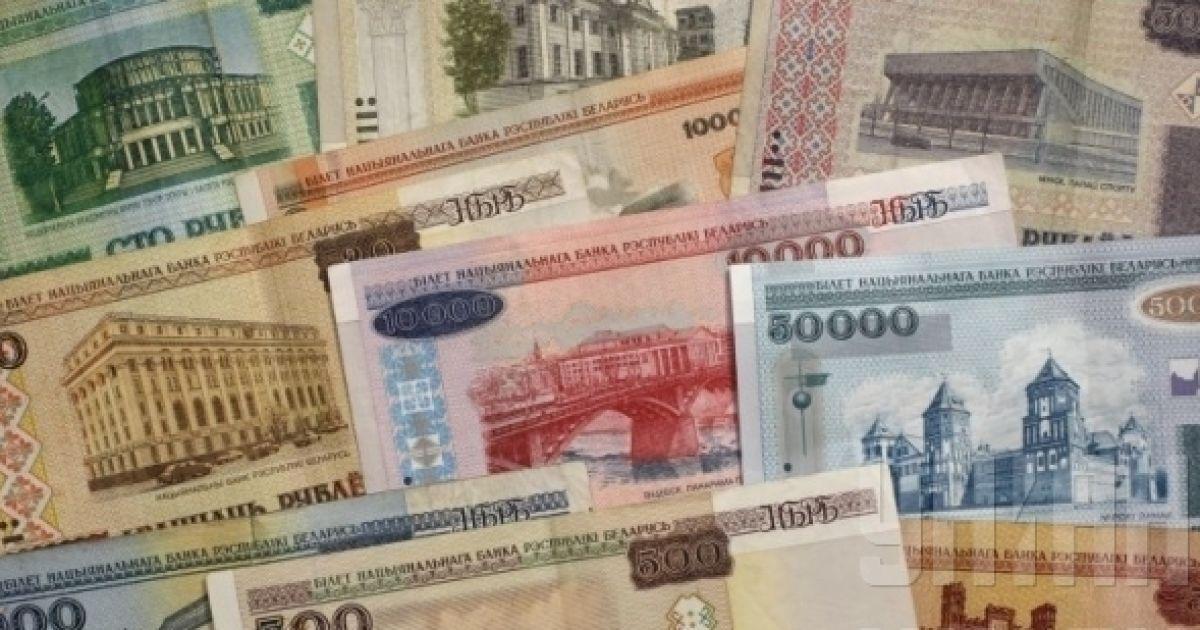конвертер валют онлайн гривны в белорусские рублисколько бит занимает одна буква
