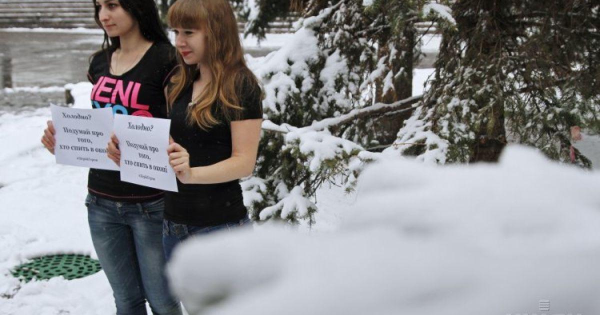Молодь України у літньому одязі закликала жертвувати гроші @ УНІАН