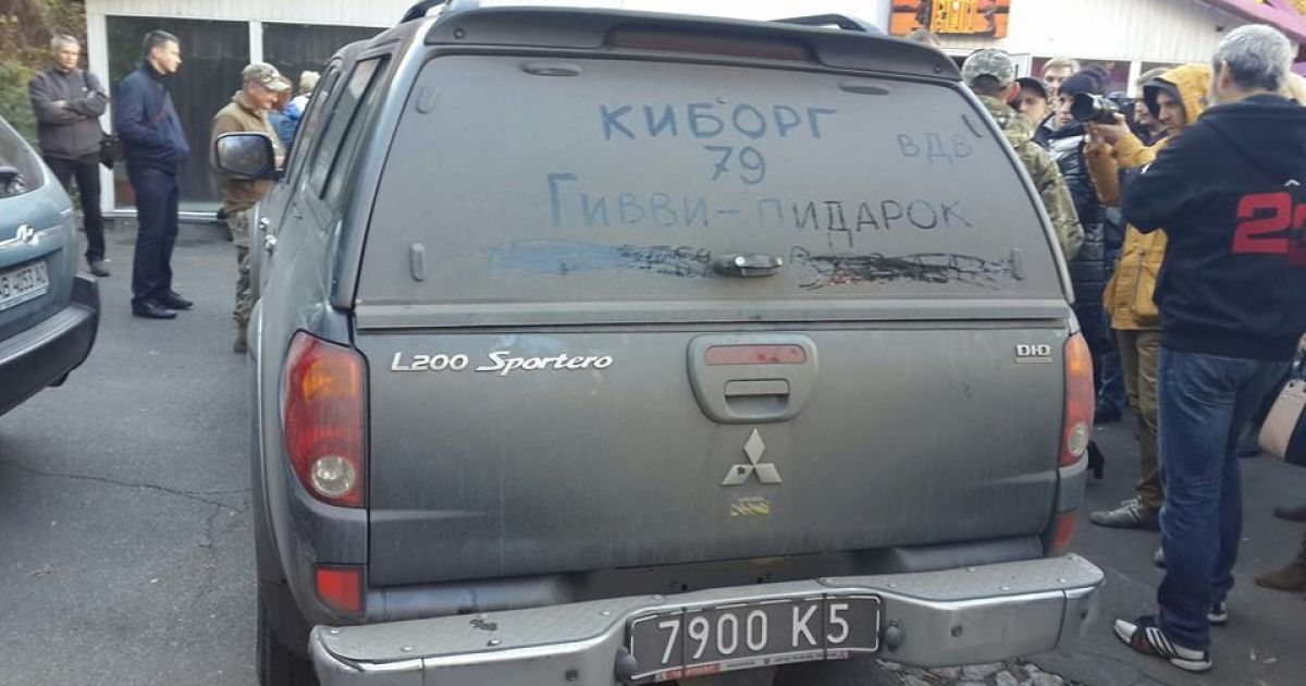 """В Киеве устроили """"киборг""""-вечеринку @ facebook.com/ekaterina.serdyuk"""