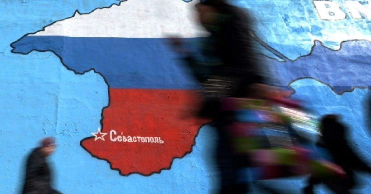 В Крыму отравилось 65 российских студентов