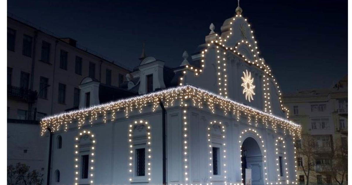 На Софійській площі в Києві буде мала резиденція Святого Миколая @ folkukraine.com