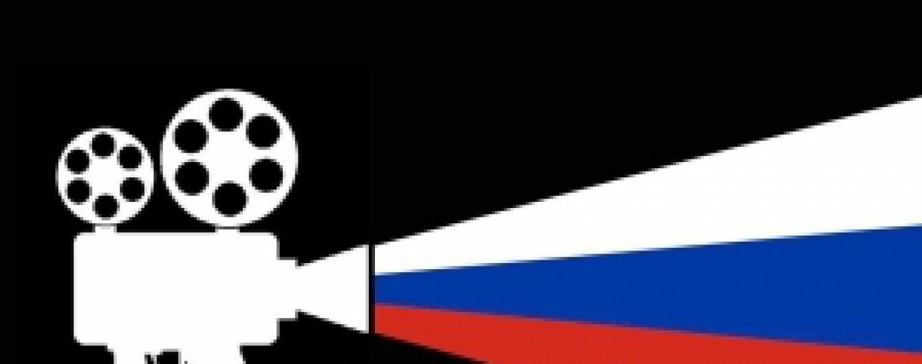 В Україні заборонили ще 5 російських серіалів