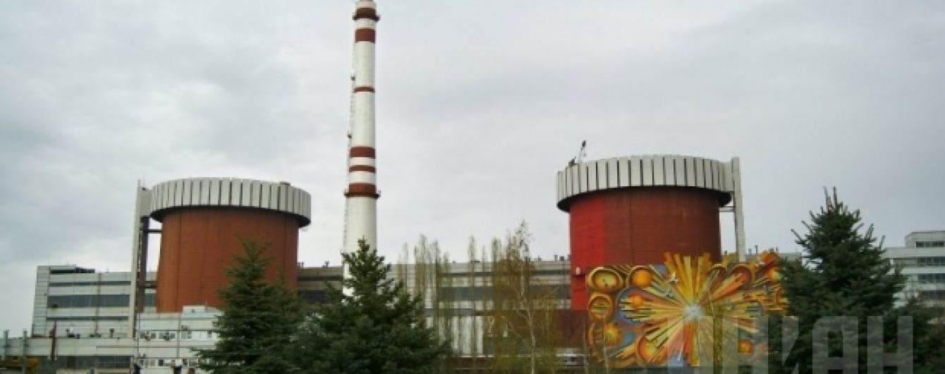 СБУ запобігла техногенній катастрофі на Южно-Українській АЕС